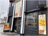 ミライザカ 大井町東口駅前店