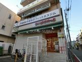 まいばすけっと 南太田駅前店