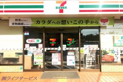 セブンイレブン 大阪西三国3丁目店の画像1
