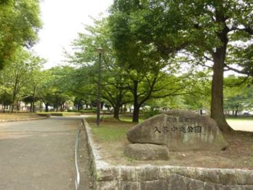入谷中央公園の画像1