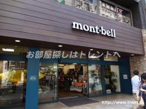 モンベルmont-bell