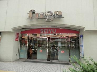 西友 鶴見店の画像1