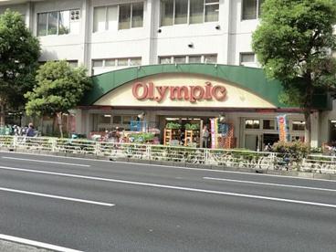 オリンピック 鶴見店の画像1