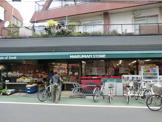 マルマンストア 江古田店
