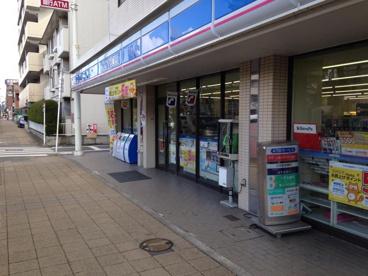 ローソン 井草三丁目店の画像1