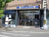 関西みらい銀行 千里山田支店