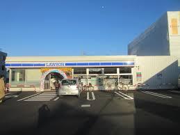 ローソン 札幌八軒2条東店の画像1