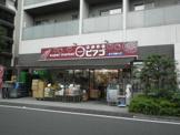 mini(ミニ)ピアゴ 柳橋2丁目店