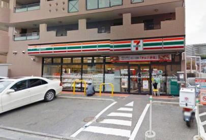 セブンイレブン 世田谷玉川店の画像1