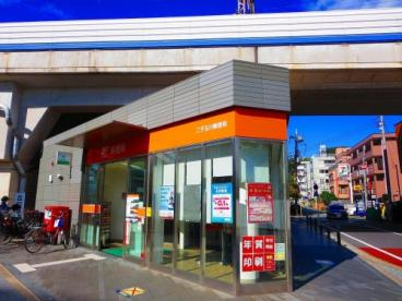 二子玉川郵便局の画像1