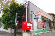 淀川加島郵便局