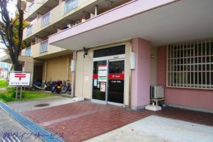 淀川加島一郵便局の画像1