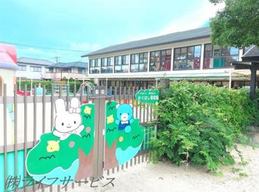 かぐはし保育園の画像1