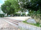 加島西公園