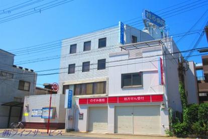 桂寿病院・のぞみ薬局の画像1