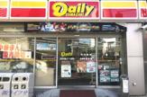 デイリーヤマザキ 西中島5丁目店