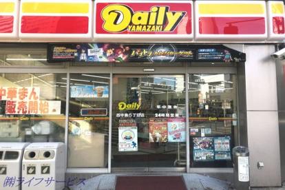 デイリーヤマザキ 西中島5丁目店の画像1