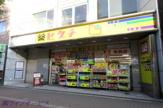 薬ヒグチ 西中島店