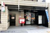 淀川西中島郵便局
