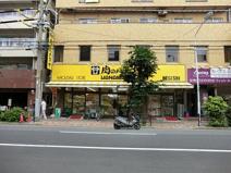 ハナマサ根岸店