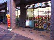 セブンイレブン 港区三田1丁目店