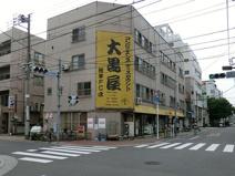 大黒屋浅草店