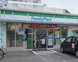 ファミリーマート 町屋八丁目店
