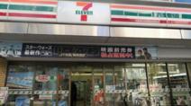 セブンイレブン 足立中川1丁目店