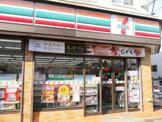 セブン‐イレブン 上原店