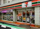 セブンイレブン渋谷西原1丁目店
