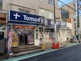 トモズ幡ヶ谷店