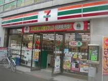 セブンイレブン 新宿1丁目店