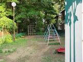 青葉第1児童遊園