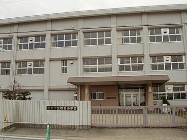 祇王小学校の画像1