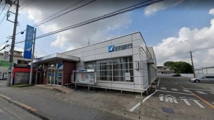 足利銀行江曽島支店の画像1