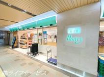 パントリー アルデ新大阪店