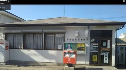 宇都宮双葉郵便局の画像1