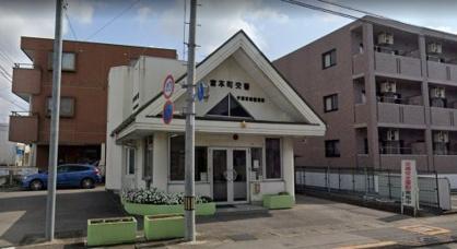 宇都宮南警察署 宮本町交番の画像1