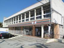セブンイレブン 神戸垂水青山台4丁目店