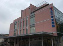 立川中央病院