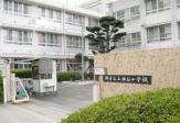堺市立上神谷小学校