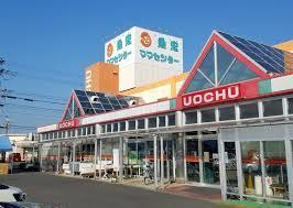 魚忠ママセンターの画像1