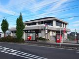 中主郵便局