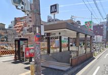 大阪メトロ御堂筋線「昭和町」駅
