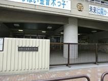 区立金曽木小学校