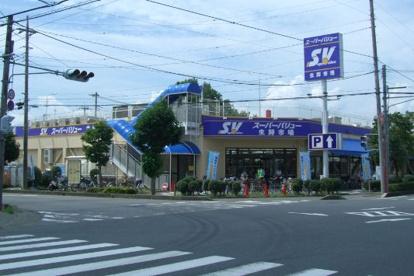 SuperValue(スーパーバリュー) 上尾小泉店の画像1