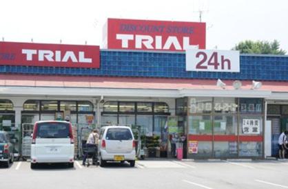ディスカウントストアトライアル 上尾本町店の画像1