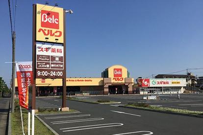 ベルク 上尾春日店の画像1
