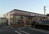 セブンイレブン 上尾壱丁目南店