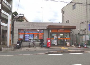 箕面桜井郵便局の画像1